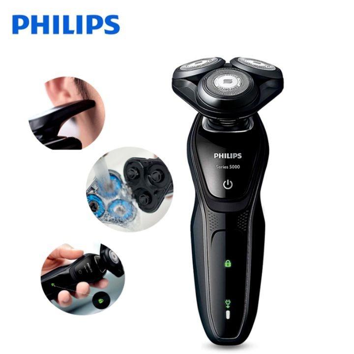 Máy cạo râu thương hiệu Philips