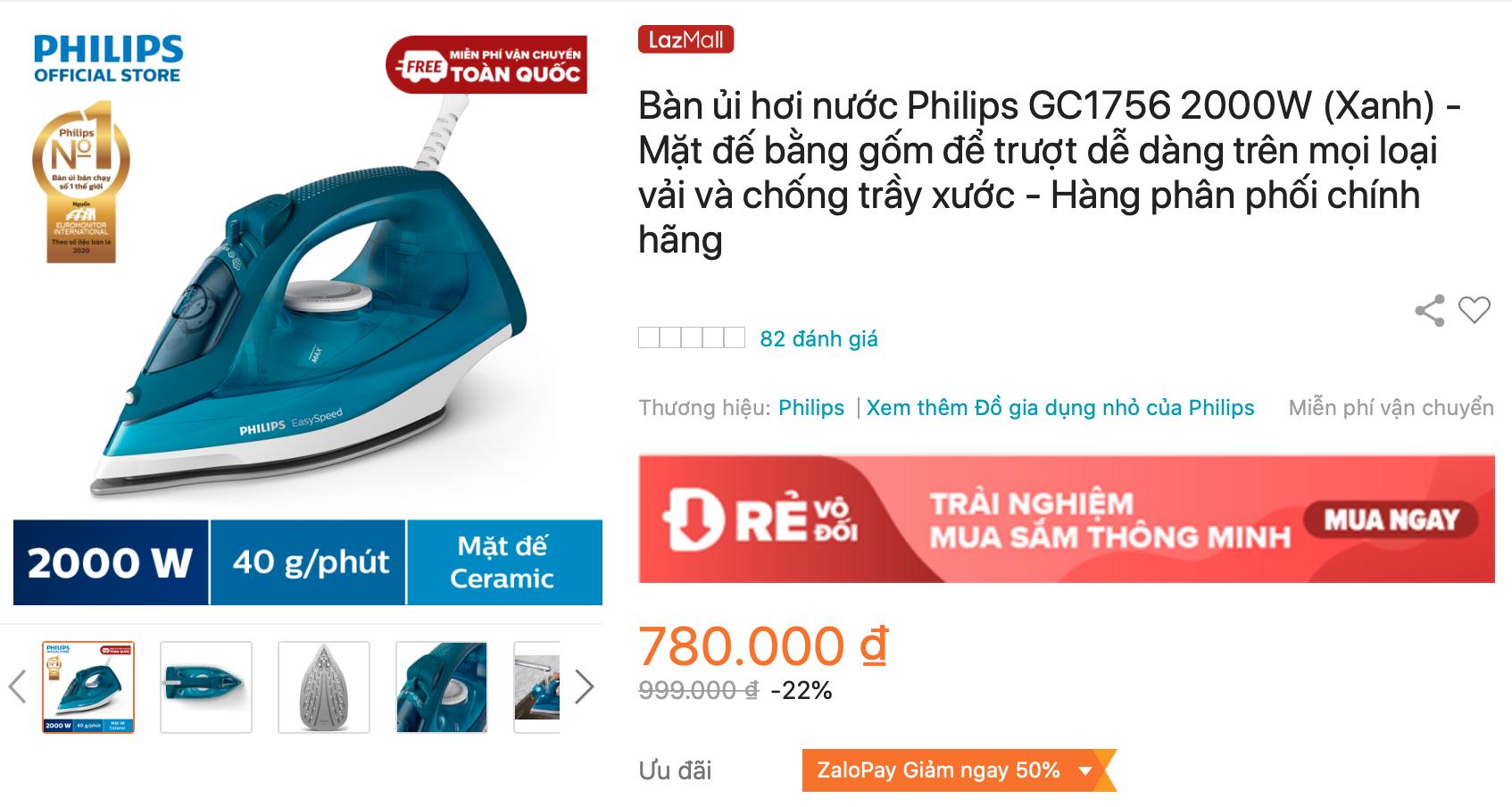 Philips GC1756